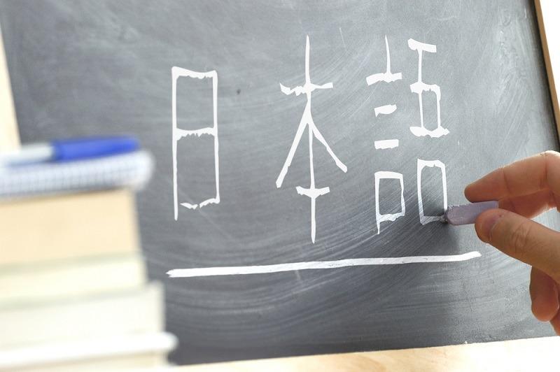 Phan Mem Quan Ly Trung Tam Tieng Nhat.jpg (5)